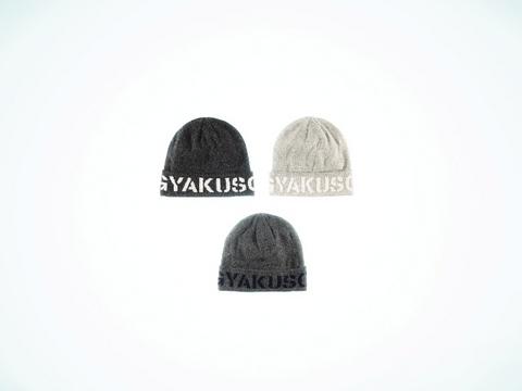 Winter_Warm_Hats_M.jpg