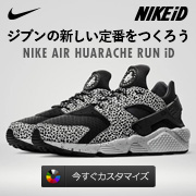 NIKEiD