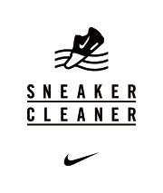 NIKE Sneaker Cleaner
